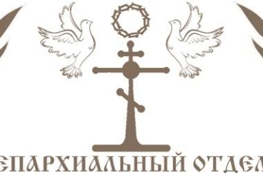 На рабочем совещании в Вечерней школе при ИК-26 обсуждались вопросы духовного просвещения