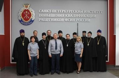 Волгоградский священник принял участие в семинаре по окормлению СИЗО