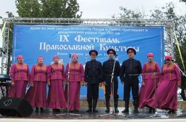 Православный фестиваль «Всякое дыхание да хвалит Господа» пройдет под Волгоградом