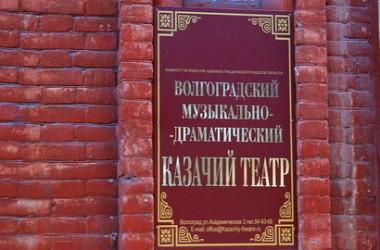 Волгоградская писательская организация отметила юбилей в литературном клубе «Парнас»