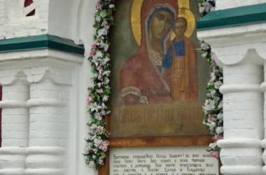 Божественная литургия в день отдания праздника Рождества Пресвятой Богородицы