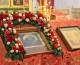 Всенощное бдение в канун дня памяти Усекновения главы Пророка, Предтечи и Крестителя Господня Иоанна