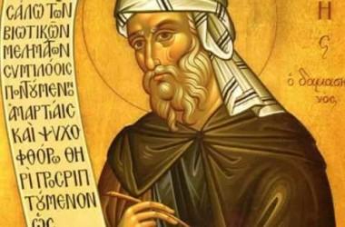 Приглашаем на семинар «Святоотеческое наследие. Преподобный Иоанн Дамаскин»