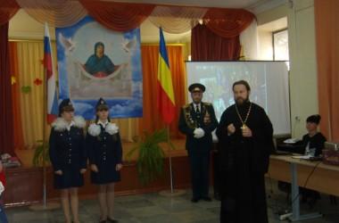 Учеников младших классов посвятили в казачата