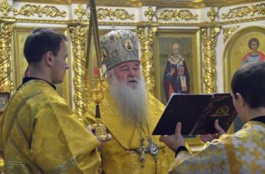 Всенощное бдение в Казанском соборе (26 ноября 2016 года)
