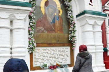 Божественная литургия в день празднования Казанской иконе Божией Матери