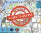 В Волгограде пройдет молодежная квест-игра «Юный разведчик»