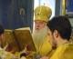 Божественная литургия в Казанском соборе (29 января 2017 года)