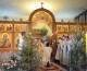 Божественная литургия в Крещенский Сочельник