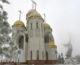 В храме Всех Святых молитвенно почтили память погибших в Афганской войне