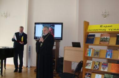 В Волгограде прошел первый открытый показ фильма «Казачий священник с Дона»