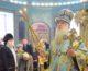 Всенощное бдение в Казанском соборе
