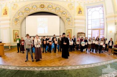 На дне открытых дверей в ПСТГУ побывали волгоградские участники школьных олимпиад