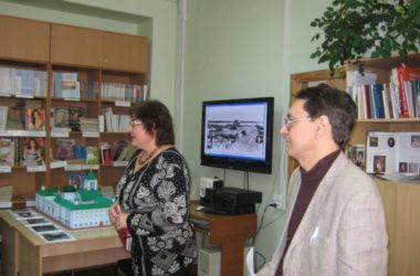 Мероприятие, посвященное Дню православной книги, прошло в библиотеке для слабовидящих