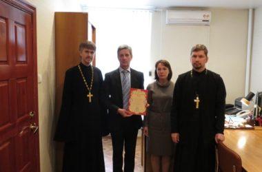 Сотрудникам Областного архива вручены благодарственные Царицынского Православного университета