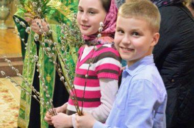 Всенощное бдение в канун праздника Входа Господня в Иерусалим