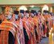 К празднику Пасхи состоялось награждение священнослужителей