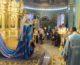 Всенощное бдение в канун Благовещения Пресвятой Богородицы