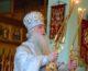 Божественная литургия в Великую Субботу