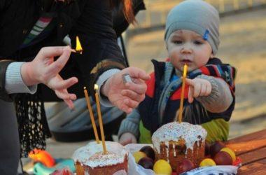 Большой пасхальный праздник пройдет на центральной набережной