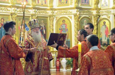 Всенощное бдение в Казанском соборе (20 мая 2017 года)
