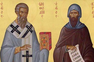 День славянской письменности и культуры отметят в Центральном благочинии