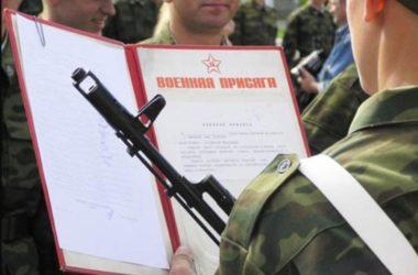 Благословение новобранцев состоялось в Волгограде