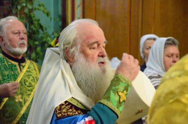Всенощное бдение в канун праздника Святой Троицы