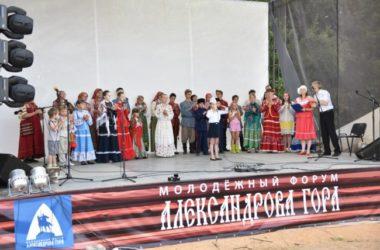 В.Р. Легойда принял участие в Молодежном православном форуме «Александрова гора»