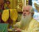 Божественная литургия в праздник Положения честной ризы Господа в  Москве