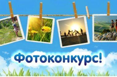 Конкурс «Семейное лето» проходит в Волгограде