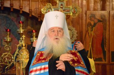 Божественная литургия в день отдания праздника Преображения Господня