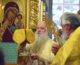Божественная литургия в день предпразднства Успения Пресвятой Богородицы