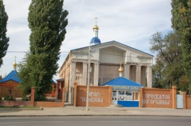 В храме Похвалы Пресвятой Богородицы проходит сбор помощи пострадавшим при пожарах в Волгоградской области