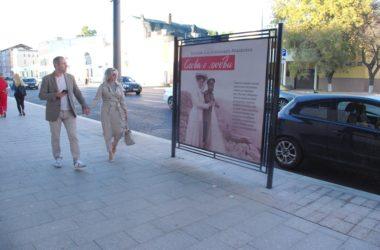 В Москве установили билборды с цитатами из переписки царской семьи