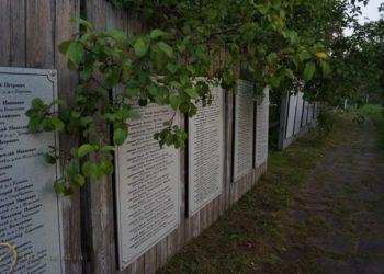 27 сентября на Бутовском Полигоне состоится открытие мемориала «Сад памяти»