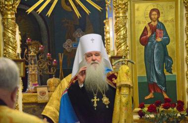 Всенощное бдение в Казанском соборе (16 сентября)