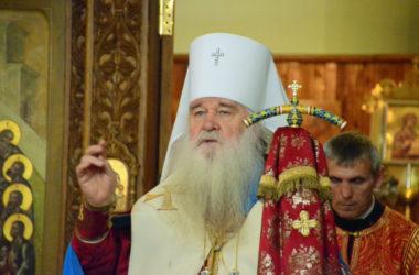 Всенощное бдение в канун Усекновения главы Пророка, предтечи и Крестителя Господня Иоанна