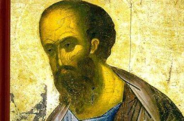 Вышла в свет книга митрополита Волоколамского Илариона об апостоле Павле