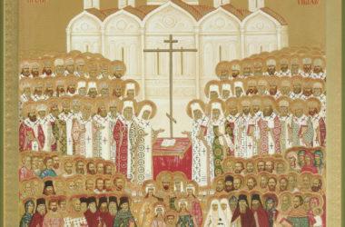 Издательский совет Русской Православной Церкви приглашает принять участие в литературном конкурсе «Новомученики и исповедники Церкви Русской»