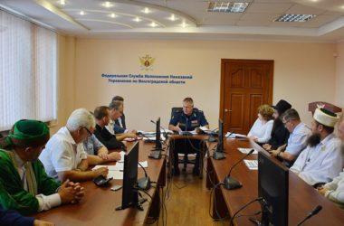В УФСИН России по Волгоградской области прошло совещание  с представителями религиозных конфессий