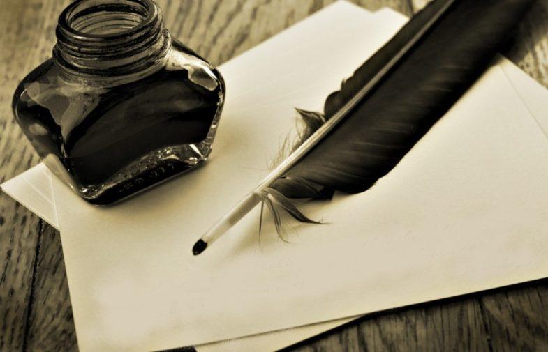 Продолжается прием работ на епархиальный литературный конкурс «Сокровище веры»