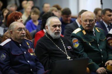 Всероссийский приоритет казачьей культуре