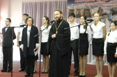 Начинает свою работу фестиваль-конкурс «Православные святыни Волгограда и Волгоградской области»