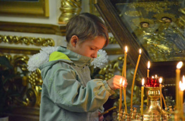 Божественная литургия в день празднования памяти апостола Иоанна Богослова
