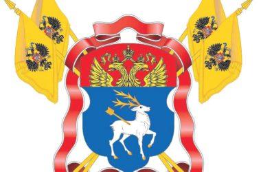 В Волгограде завершился форум православной казачьей молодежи