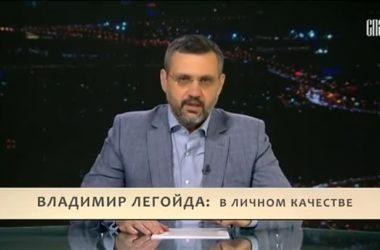 Владимир Легойда: «В личном качестве»: На смерть журналистики, или Здоровья Дмитрию Хворостовскому