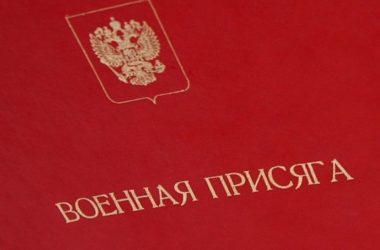 Протоиерей Георгий Лазарев благословил призывников