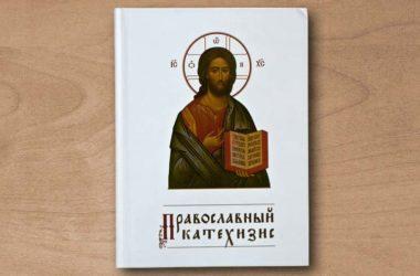 В.Р. Легойда: Знание религиозных основ важно для общего понимания культуры