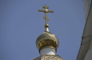 Протоиерей Олег Кириченко принял участие во встрече представителей религиозных конфессий